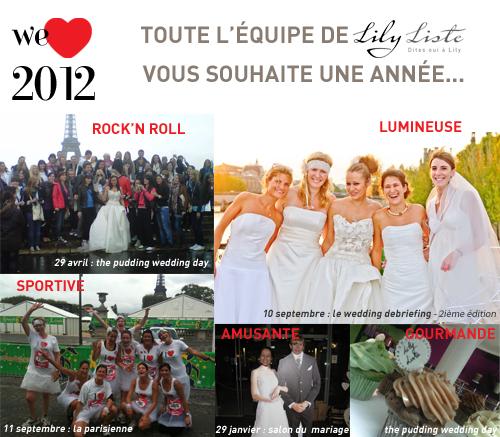 Lily Liste - Carte de Voeux 2012